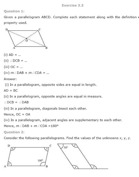 ncert class 8 solutions maths chapter 3 understanding