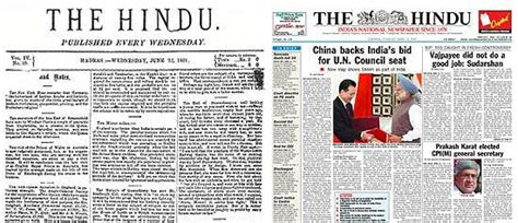The Hindu Newspaper Contact Phone Number, Email Id, Office Address, Website & Support Customer