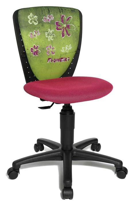 fleur de bureau chaise ergonomique pour enfant chaise pour bureau d