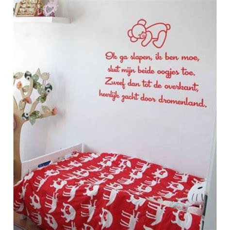 muurteksten babykamer 20 leuke muurteksten voor de babykamer ik woon fijn
