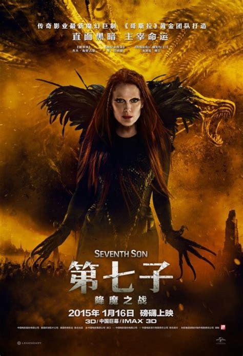 seventh son dvd release date redbox netflix itunes amazon
