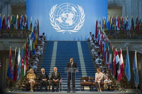 le si鑒e des nations unies uncharterday cinu algiers