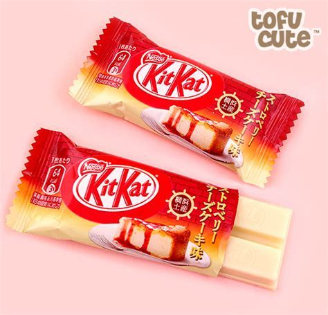 Buy Japanese Kit Kat Strawberry Cheesecake   Set of 2 at