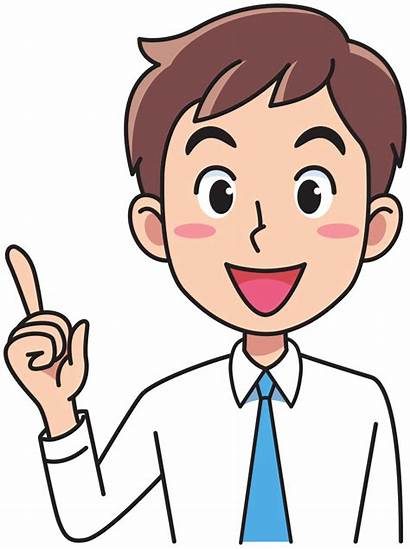 Clip Advice Clipart Cartoon Saran Face Woman