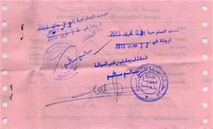 Prorogation Permis De Conduire : tunisie 3 mois et encore pour obtenir le renouvellement de votre permis de conduire ~ Medecine-chirurgie-esthetiques.com Avis de Voitures