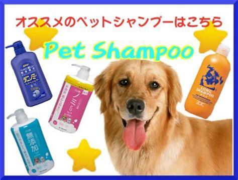 propecia shedding sign hair loss shoo hair loss shoo and shedding dogs