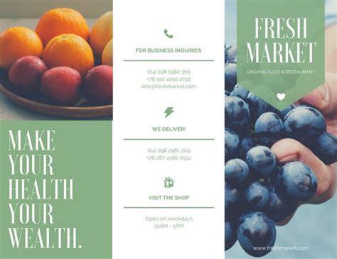 online brochure design templates