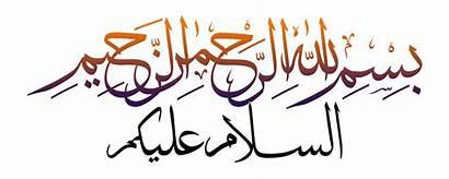 English Gambar Luthfi Mat Class Kaligrafi Arab