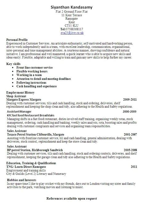 Resume Builder Tips by Pin By Resume On Resume Sles Resume