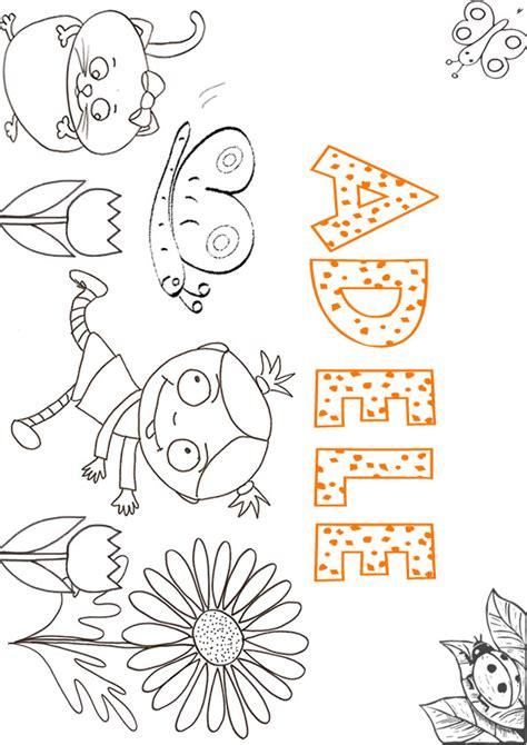 prenom adele  colorier avec le coloriage du motif nana