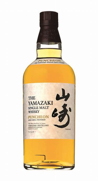Yamazaki Japanese Whisky Puncheon Japonais Tweet