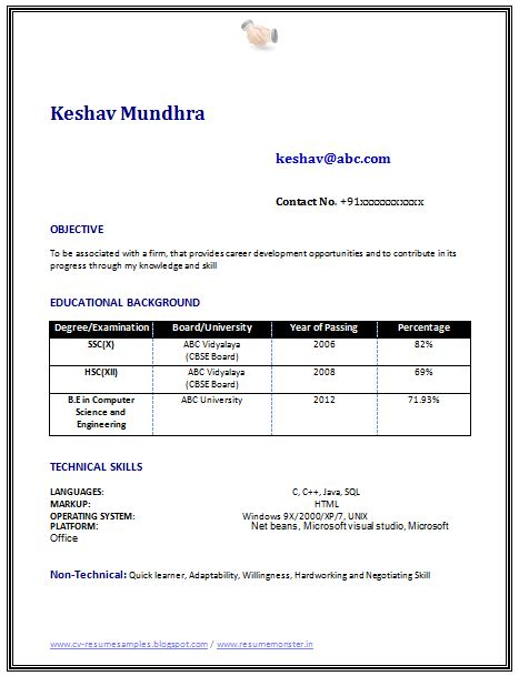 11586 computer engineering student resume format freshers resume template of a computer science engineer fresher