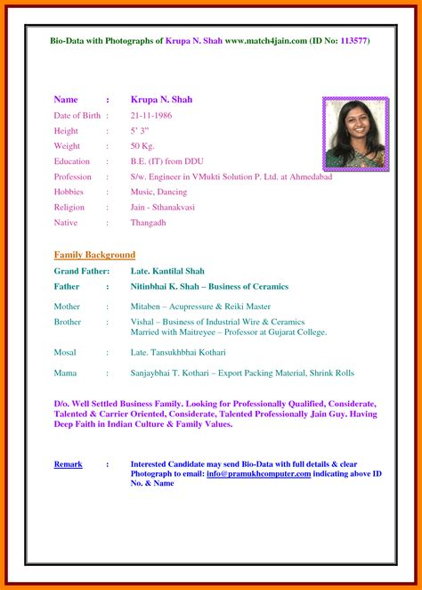Biodata For Format Free by 8 Biodata Sle For Marriage References Format Free