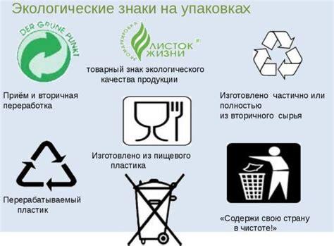 Вторичное использование отходов металлоперерабатывающего производства . статья в журнале молодой ученый