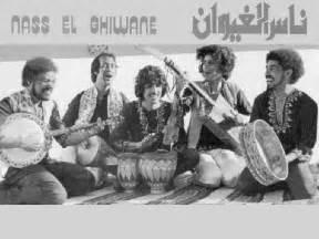 Nass El Ghiwan ناس الغيوان