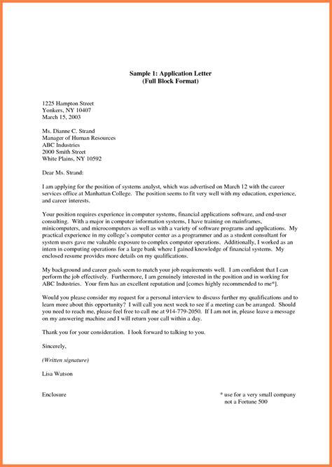 15043 application letter format for school admission 12 application letter for admission to