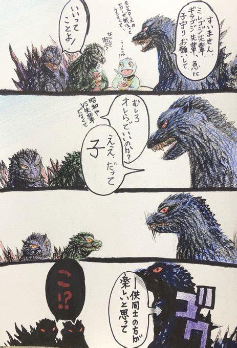 G・n・a (@100megagna) さんの漫画  183作目 ツイコミ(仮