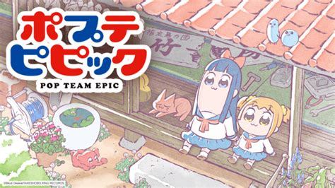 pop team epic anime vostfr crunchyroll annonce pop team epic en simulcast sur