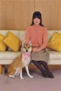 Crown Princess Aiko of Japan