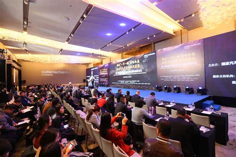 Automechanika Shanghai and VMS Co-operation | Retreading ...