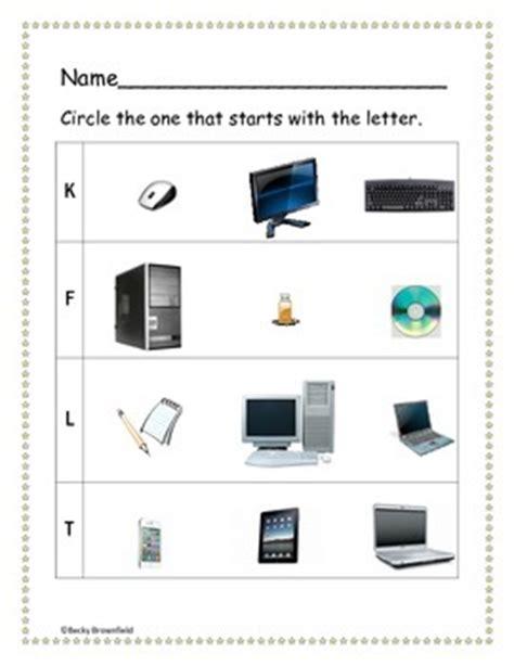 kindergarten computer worksheets by brownfield tpt