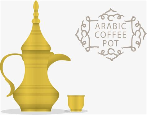 Cross Arabia Coffee Pot, Vector Png, Coffee Pot, Arab Png Burr Mill Coffee Grinder Espresso Large Iced Maker Fast For Hyperchiller Kitchenaid Manual Instant Delonghi Ec860