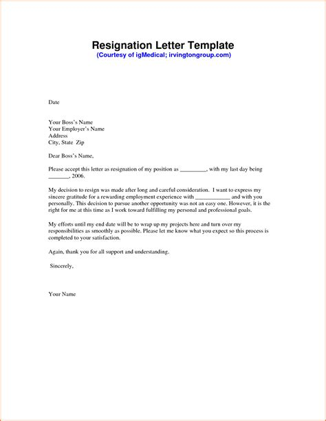 resignation letter sample  mechanical engineering