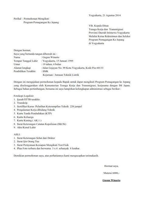 contoh resume kerja part time 338 best images about contoh lamaran kerja dan cv on