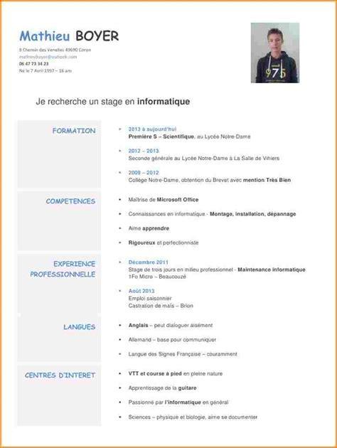 rapport de stage 3eme cuisine rapport de stage 3eme restauration rapide galerie avec