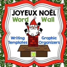 french interactive christmas activities  selection