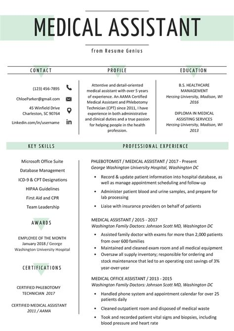 medical assistant resume ipasphoto