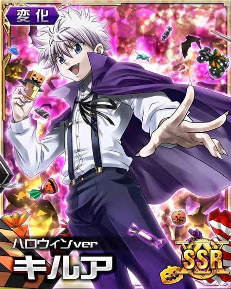 Two halloween shaiapoufs for your viewing pleasure. hunter x hunter mobage | Tumblr