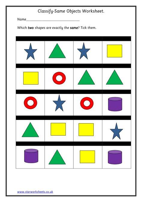 classify shapes worksheet worksheets