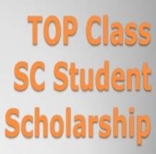 Top Class Education Scholarship for SC Students 2017