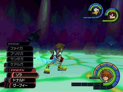 Aero Kingdom Hearts Kh Khwiki Element Round