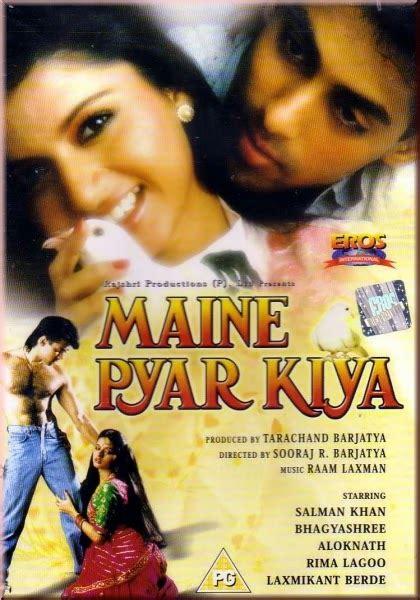movies maine pyar kiya  hindi  p