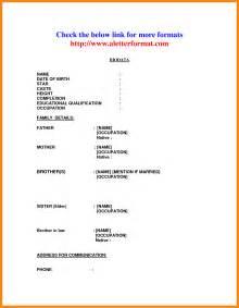5 biodata format for plan template