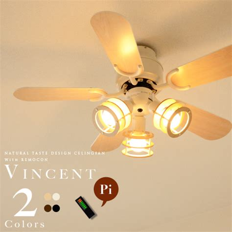 ceiling fan fan fan led light bulb for ycf 358 with