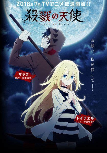 Angel Of Death Anime Date Satsuriku No Tenshi Angels Of Death Zerochan Anime