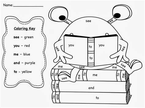 sight word  coloring pages  art coloring pages