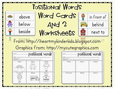teaching positional words to kindergarten worksheets