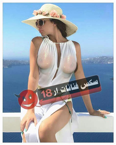 سكس فنانات سكس مشاهير سكس ميريام فارس سكس ساندي Sex Arabe