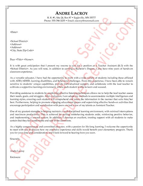 cover letter for educational assistant position