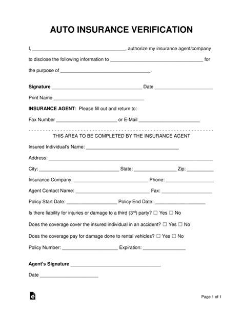 insurance verification template