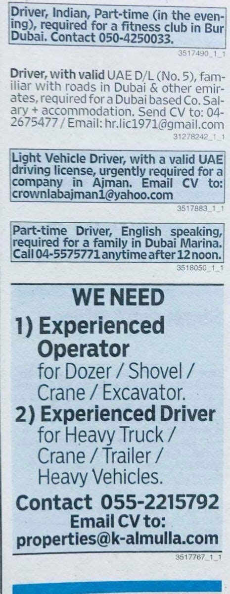 excavator job  dubai salary excavator