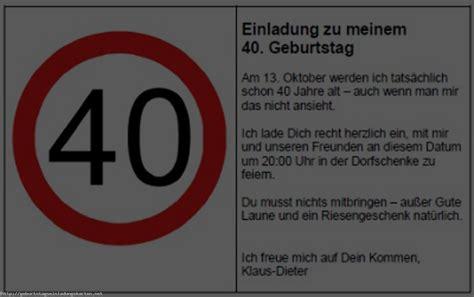 geburtstag 40 mann einladung zum 40 geburtstag einladungen geburtstag