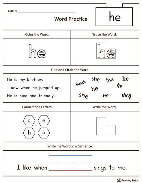 high frequency word he printable worksheet let s learn
