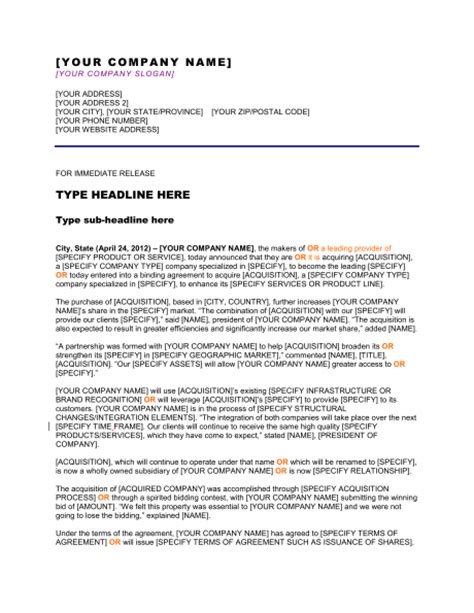 Acquisition Press Release Template by Press Release Company Has Completed An Acquisition