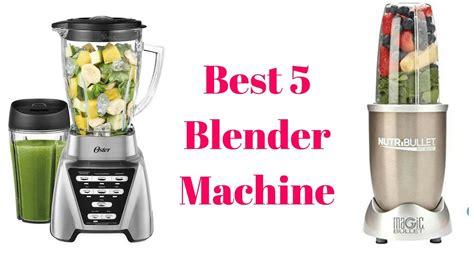blender fruit machine kitchen mixer