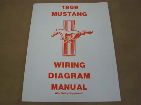 Mlt Wiring Diagram For Ford Mustang Mltwd